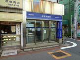 みずほ銀行(ATM)