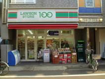 ローソンストアー100荏原町駅前店