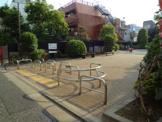 区立弁天通り公園