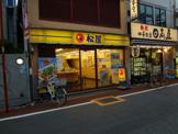 松屋 旗の台店