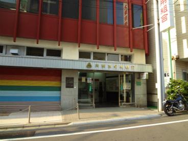 大東京信用組合荏原町駅前支店の画像1