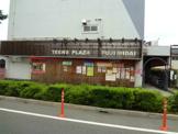 品川区立富士見児童センター