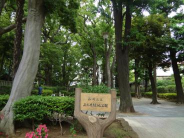 品川区立西大井緑地公園の画像1