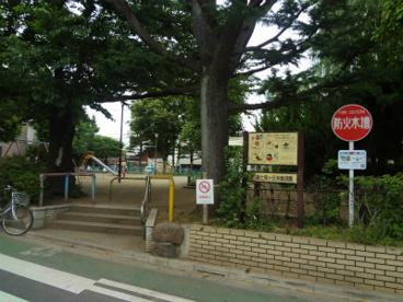 品川区立富士見ヶ丘児童遊園の画像1