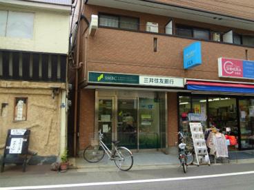 三井住友銀行旗の台支店荏原町出張庁ATMの画像1