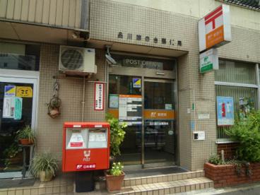 品川旗の台郵便局の画像1