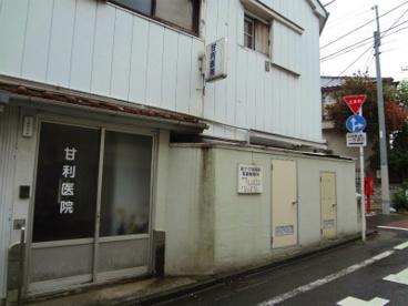 甘利医院の画像1