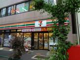 セブンイレブン品川西旗の台店