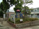 区立旗の台南公園