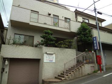 天野医院の画像1