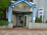 荒木歯科医院