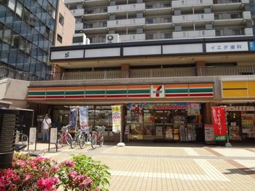 セブンイレブン品川西大井駅前店の画像1