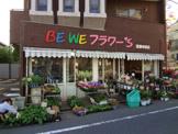 BE WEフラワー'S