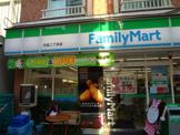 ファミリーマート荏原中延店