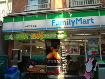 ファミリーマート荏原中延店の画像1