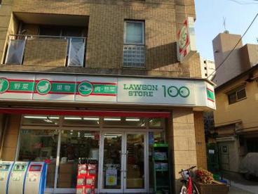 ローソンストア100荏原中延店の画像1