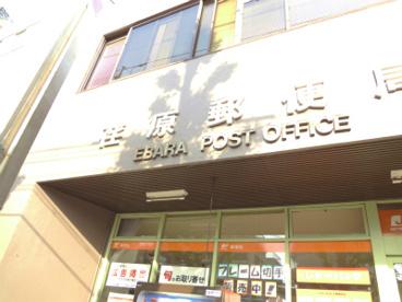 荏原郵便局の画像1