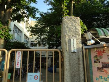 品川区立延山小学校の画像1