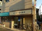 昭和通り内科診療所