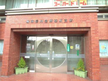 城南信用金庫荏原支店の画像1