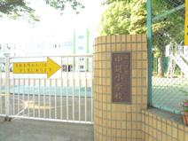 品川区立中延小学校