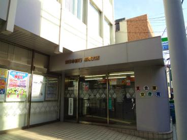 東日本銀行荏原支店の画像1