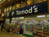 Tomod's中延店