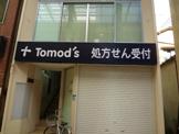 Tomod's処方箋受付
