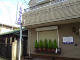 前田医院(内科・小児科・呼吸器科)