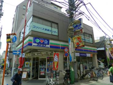 スリーエフ戸越公園駅前店の画像1