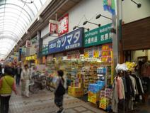クスリのカツマタ 武蔵小山店