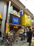 カルディーコーヒーファーム 武蔵小山店