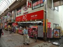 キャンドゥ 武蔵小山2号館