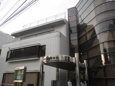 早稲田医学院歯科衛生士専門学校の画像1