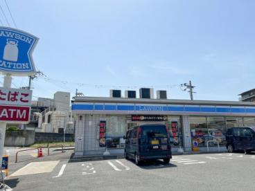 ローソン 京都城陽市役所前の画像1