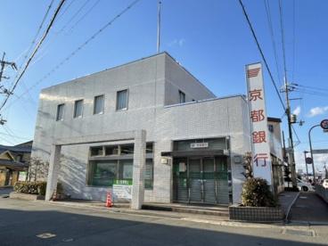 (株)京都銀行 城陽支店の画像1