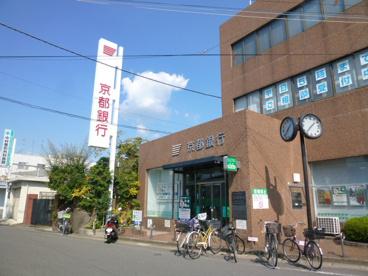 (株)京都銀行 富野荘支店の画像1