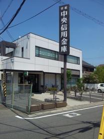 京都中央信用金庫 富野荘支店の画像1