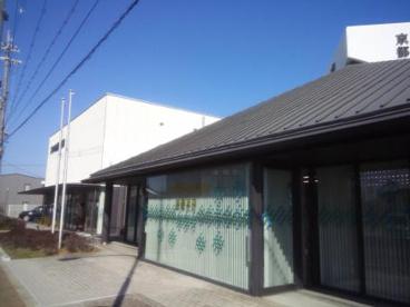 京都中央信用金庫 城陽支店の画像1