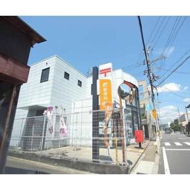 城陽寺田郵便局の画像1