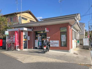 城陽深谷郵便局の画像1