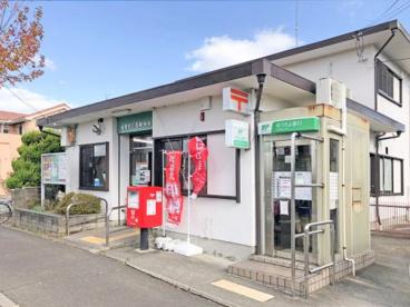 城陽平川西郵便局の画像1