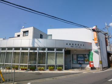 城陽富野郵便局の画像1