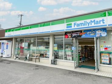ファミリーマート城陽枇杷庄店の画像1