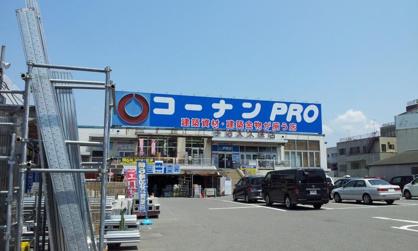 コーナンPRO宇治大久保店の画像1
