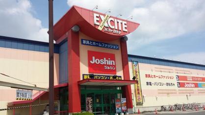 ジョーシン大久保バイパス店の画像1