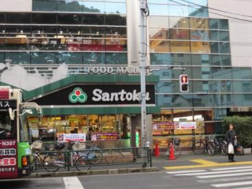 (株)三徳(スーパーマーケット)新宿本店の画像1