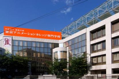 東京アニメーションカレッジ専門学校の画像1