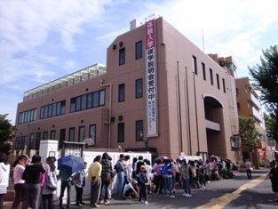 東京製菓学校の画像1