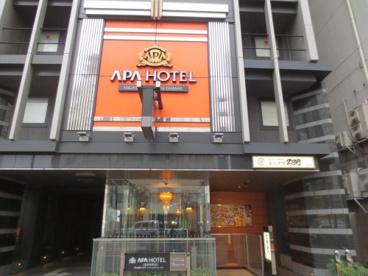 アパホテル東新宿駅前の画像1